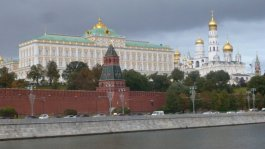 The Kremlin (green roof) with the golden onion domes of the Ivan the Great Bell Tower