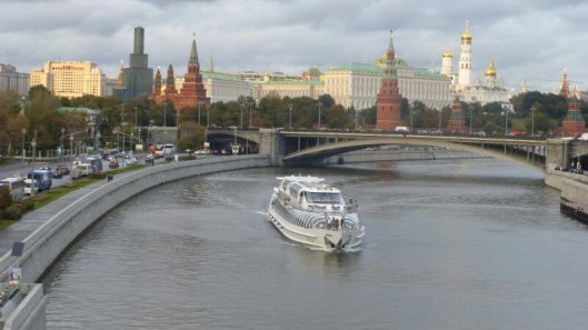 The Bolshoy Kamenny Bridge over the Moscow River