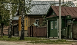A Russian countryside town