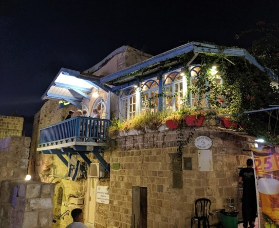 glam restaurant in old Jafra