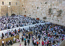 men and women at western wall
